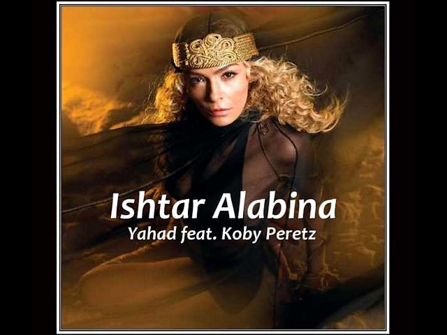 Ishtar Alabina Yahad with Kobi Peretz 2009 - The song 'Yahad', in duet with the popular Israeli singer Kobi Peretz, who sings in the Mizrahi style, recorded by Ishtar Alabina in 2009, was awarded as 'Song Of The Year' on Apple Music Awards in New York. - , Ishtar, Alabina, Yahad, Kobi, Peretz, 2009, music, musics, performance, performances, show, shows, singer, singers, artist, artists, songwriter, songwriters, performer, performers, vocal, vocals, duet, duets, popular, Israeli, Mizrahi, style, styles, song, songs, year, years, Apple, Awards, award, New, York - The song 'Yahad', in duet with the popular Israeli singer Kobi Peretz, who sings in the Mizrahi style, recorded by Ishtar Alabina in 2009, was awarded as 'Song Of The Year' on Apple Music Awards in New York. Solve free online Ishtar Alabina Yahad with Kobi Peretz 2009 puzzle games or send Ishtar Alabina Yahad with Kobi Peretz 2009 puzzle game greeting ecards  from puzzles-games.eu.. Ishtar Alabina Yahad with Kobi Peretz 2009 puzzle, puzzles, puzzles games, puzzles-games.eu, puzzle games, online puzzle games, free puzzle games, free online puzzle games, Ishtar Alabina Yahad with Kobi Peretz 2009 free puzzle game, Ishtar Alabina Yahad with Kobi Peretz 2009 online puzzle game, jigsaw puzzles, Ishtar Alabina Yahad with Kobi Peretz 2009 jigsaw puzzle, jigsaw puzzle games, jigsaw puzzles games, Ishtar Alabina Yahad with Kobi Peretz 2009 puzzle game ecard, puzzles games ecards, Ishtar Alabina Yahad with Kobi Peretz 2009 puzzle game greeting ecard