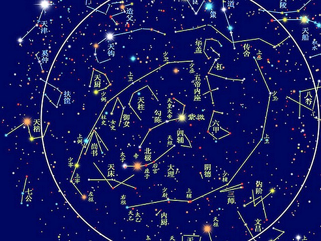 Chinese Zodiac Ancient Constellations - Chinese Zodiac in the sky full of countless number of stars with ancient grouped constellations, used in the study of the astronomy and astrology, as well to identify the stars and the celestial phenomena. - , Chinese, Zodiac, ancient, constellations, constellation, nature, natures, science, sciences, holidays, holiday, festival, festivals, celebrations, celebration, sky, skies, countless, number, numbers, stars, star, astronomy, astrology, celestial, phenomena - Chinese Zodiac in the sky full of countless number of stars with ancient grouped constellations, used in the study of the astronomy and astrology, as well to identify the stars and the celestial phenomena. Solve free online Chinese Zodiac Ancient Constellations puzzle games or send Chinese Zodiac Ancient Constellations puzzle game greeting ecards  from puzzles-games.eu.. Chinese Zodiac Ancient Constellations puzzle, puzzles, puzzles games, puzzles-games.eu, puzzle games, online puzzle games, free puzzle games, free online puzzle games, Chinese Zodiac Ancient Constellations free puzzle game, Chinese Zodiac Ancient Constellations online puzzle game, jigsaw puzzles, Chinese Zodiac Ancient Constellations jigsaw puzzle, jigsaw puzzle games, jigsaw puzzles games, Chinese Zodiac Ancient Constellations puzzle game ecard, puzzles games ecards, Chinese Zodiac Ancient Constellations puzzle game greeting ecard