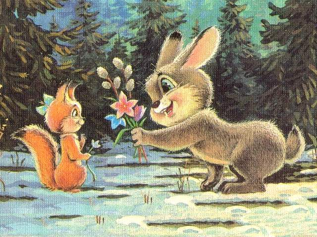 8 March Bunny congratulates Squirrel Greeting Card by Vladimir Zarubin - Lovely postcard by Vladimir Zarubin, depicting an adorable bunny who congratulates squirrel with a bouquet of spring flowers on 8 of March (1990). Vladimir Zarubin (1925-1996) was a Soviet painter, cartoonist (animator in 'Soyuzmultfilm' studio) and perhaps the best master of postcards. The postcards by Vladimir Zarubin are not only a piece of paper, but sweet memorable memories about relatives and childhood, the most beautiful moments in everyone's life. - , March, bunny, bunnies, squirrel, squirrels, greeting, card, cards, Vladimir, Zarubin, cartoon, cartoons, art, arts, holiday, holidays, lovely, postcard, postcards, adorable, painter, painters, cartoonist, animator, Soyuzmultfilm, studio, studios, master, masters, piece, pieces, paper, sweet, memorable, memories, memory, relatives, childhood, moments, moment, life - Lovely postcard by Vladimir Zarubin, depicting an adorable bunny who congratulates squirrel with a bouquet of spring flowers on 8 of March (1990). Vladimir Zarubin (1925-1996) was a Soviet painter, cartoonist (animator in 'Soyuzmultfilm' studio) and perhaps the best master of postcards. The postcards by Vladimir Zarubin are not only a piece of paper, but sweet memorable memories about relatives and childhood, the most beautiful moments in everyone's life. Подреждайте безплатни онлайн 8 March Bunny congratulates Squirrel Greeting Card by Vladimir Zarubin пъзел игри или изпратете 8 March Bunny congratulates Squirrel Greeting Card by Vladimir Zarubin пъзел игра поздравителна картичка  от puzzles-games.eu.. 8 March Bunny congratulates Squirrel Greeting Card by Vladimir Zarubin пъзел, пъзели, пъзели игри, puzzles-games.eu, пъзел игри, online пъзел игри, free пъзел игри, free online пъзел игри, 8 March Bunny congratulates Squirrel Greeting Card by Vladimir Zarubin free пъзел игра, 8 March Bunny congratulates Squirrel Greeting Card by Vladimir Zarubin online пъзел игра, jigsaw puzzles, 8 March Bunny congratulates Squirrel Greeting Card by Vladimir Zarubin jigsaw puzzle, jigsaw puzzle games, jigsaw puzzles games, 8 March Bunny congratulates Squirrel Greeting Card by Vladimir Zarubin пъзел игра картичка, пъзели игри картички, 8 March Bunny congratulates Squirrel Greeting Card by Vladimir Zarubin пъзел игра поздравителна картичка