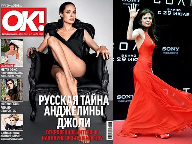 Angelina Jolie OK Magazine Russia - Angelina Jolie on a visit in the world biggest celebrity lifestyle magazine 'OK!' in Russia (July 15, 2010). - , Angelina, Jolie, OK, magazine, magazines, Russia, cartoon, cartoons, celebrity, celebrities, actress, actresses, visit, visits, world, worlds, biggest, lifestyle, lifestyles - Angelina Jolie on a visit in the world biggest celebrity lifestyle magazine 'OK!' in Russia (July 15, 2010). Solve free online Angelina Jolie OK Magazine Russia puzzle games or send Angelina Jolie OK Magazine Russia puzzle game greeting ecards  from puzzles-games.eu.. Angelina Jolie OK Magazine Russia puzzle, puzzles, puzzles games, puzzles-games.eu, puzzle games, online puzzle games, free puzzle games, free online puzzle games, Angelina Jolie OK Magazine Russia free puzzle game, Angelina Jolie OK Magazine Russia online puzzle game, jigsaw puzzles, Angelina Jolie OK Magazine Russia jigsaw puzzle, jigsaw puzzle games, jigsaw puzzles games, Angelina Jolie OK Magazine Russia puzzle game ecard, puzzles games ecards, Angelina Jolie OK Magazine Russia puzzle game greeting ecard