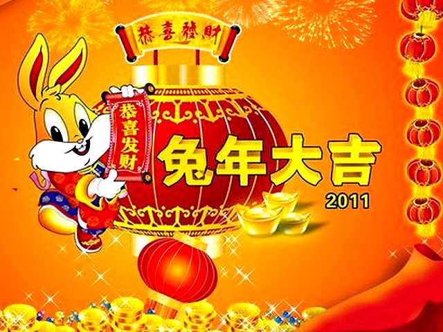 Gong Xi Fa Cai 2011 Rabbit Year Postcard - Postcard with a best wishes 'Gong Xi Fa Cai', as say Chinese people when comes the new year, which simply means 'Congratulations and be Prosperous' or Happy New Year 2011 (Happy Chinese New Year 2562), a year of the Rabbit. - , Gong, Xi, Fa, Cai, GongXiFaCai, 2011, rabbit, rabbits, year, years, cartoon, cartoons, holidays, holiday, festival, festivals, celebrations, celebration, postcard, postcards, best, wishes, wish, Chinese, people, congratulations, congratulation, prosperous, Happy, New, 2011, 2562 - Postcard with a best wishes 'Gong Xi Fa Cai', as say Chinese people when comes the new year, which simply means 'Congratulations and be Prosperous' or Happy New Year 2011 (Happy Chinese New Year 2562), a year of the Rabbit. Solve free online Gong Xi Fa Cai 2011 Rabbit Year Postcard puzzle games or send Gong Xi Fa Cai 2011 Rabbit Year Postcard puzzle game greeting ecards  from puzzles-games.eu.. Gong Xi Fa Cai 2011 Rabbit Year Postcard puzzle, puzzles, puzzles games, puzzles-games.eu, puzzle games, online puzzle games, free puzzle games, free online puzzle games, Gong Xi Fa Cai 2011 Rabbit Year Postcard free puzzle game, Gong Xi Fa Cai 2011 Rabbit Year Postcard online puzzle game, jigsaw puzzles, Gong Xi Fa Cai 2011 Rabbit Year Postcard jigsaw puzzle, jigsaw puzzle games, jigsaw puzzles games, Gong Xi Fa Cai 2011 Rabbit Year Postcard puzzle game ecard, puzzles games ecards, Gong Xi Fa Cai 2011 Rabbit Year Postcard puzzle game greeting ecard