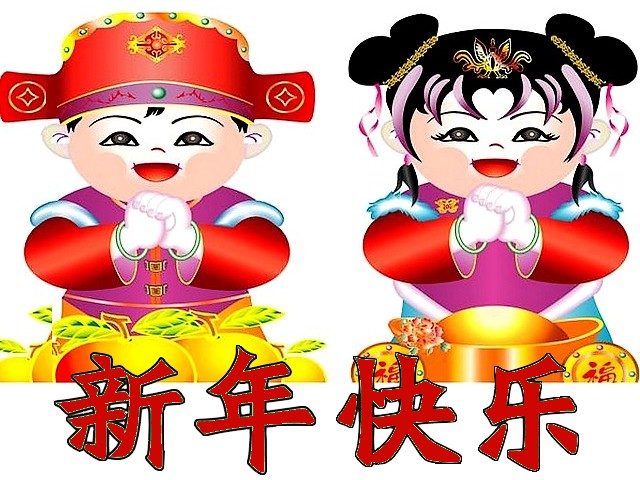 happy chinese new year postcard postcard with a little chinese boy and girl in traditional - Chinese New Year Holiday