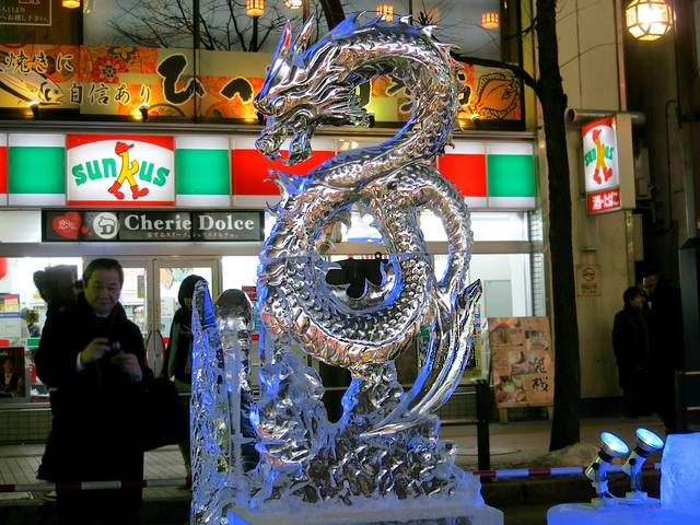 Dragon Ice Sculpture in Susukino Sapporo Hokkaido Japan - Ice sculpture of a dragon on the main shopping street Ekimae-dori of Susukino district, during the annual Snow and Ice Festival in Sapporo, capital city of Hokkaido, the northernmost prefecture of Japan (February 2012). - , dragon, dragons, ice, sculpture, sculptures, Susukino, Sapporo, Hokkaido, Japan, show, shows, places, place, nature, natures, travel, travels, trip, trips, tour, tours, main, shopping, street, Ekimae-dori, Ekimae, dori, district, districts, annual, snow, festival, festivals, capital, city, cities, northernmost, prefecture, prefectures, February, 2012 - Ice sculpture of a dragon on the main shopping street Ekimae-dori of Susukino district, during the annual Snow and Ice Festival in Sapporo, capital city of Hokkaido, the northernmost prefecture of Japan (February 2012). Solve free online Dragon Ice Sculpture in Susukino Sapporo Hokkaido Japan puzzle games or send Dragon Ice Sculpture in Susukino Sapporo Hokkaido Japan puzzle game greeting ecards  from puzzles-games.eu.. Dragon Ice Sculpture in Susukino Sapporo Hokkaido Japan puzzle, puzzles, puzzles games, puzzles-games.eu, puzzle games, online puzzle games, free puzzle games, free online puzzle games, Dragon Ice Sculpture in Susukino Sapporo Hokkaido Japan free puzzle game, Dragon Ice Sculpture in Susukino Sapporo Hokkaido Japan online puzzle game, jigsaw puzzles, Dragon Ice Sculpture in Susukino Sapporo Hokkaido Japan jigsaw puzzle, jigsaw puzzle games, jigsaw puzzles games, Dragon Ice Sculpture in Susukino Sapporo Hokkaido Japan puzzle game ecard, puzzles games ecards, Dragon Ice Sculpture in Susukino Sapporo Hokkaido Japan puzzle game greeting ecard