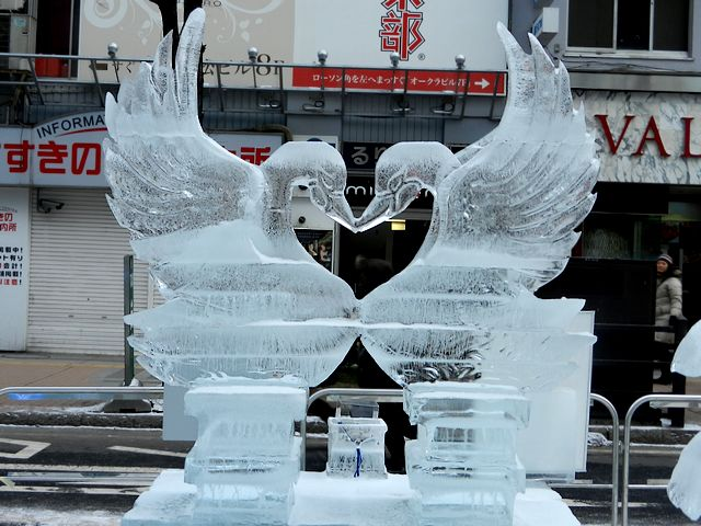 Love Ice Sculpture Ekimae-dori Susukino Sapporo Hokkaido Japan - 'Love', an ice sculpture on the main shopping street Ekimae-dori of Susukino district, during the annual Snow and Ice Festival (Yuki Matsuri) in the central part of Sapporo, capital city of Hokkaido, the northernmost prefecture of Japan (February 2012). - , love, ice, sculpture, sculptures, Ekimae-dori, Ekimae, dori, Susukino, Sapporo, Hokkaido, Japan, show, shows, places, place, nature, natures, travel, travels, trip, trips, tour, tours, main, shopping, street, district, districts, annual, snow, festival, festivals, Yuki, Matsuri, central, part, parts, capital, city, cities, northernmost, prefecture, prefectures, February, 2012 - 'Love', an ice sculpture on the main shopping street Ekimae-dori of Susukino district, during the annual Snow and Ice Festival (Yuki Matsuri) in the central part of Sapporo, capital city of Hokkaido, the northernmost prefecture of Japan (February 2012). Solve free online Love Ice Sculpture Ekimae-dori Susukino Sapporo Hokkaido Japan puzzle games or send Love Ice Sculpture Ekimae-dori Susukino Sapporo Hokkaido Japan puzzle game greeting ecards  from puzzles-games.eu.. Love Ice Sculpture Ekimae-dori Susukino Sapporo Hokkaido Japan puzzle, puzzles, puzzles games, puzzles-games.eu, puzzle games, online puzzle games, free puzzle games, free online puzzle games, Love Ice Sculpture Ekimae-dori Susukino Sapporo Hokkaido Japan free puzzle game, Love Ice Sculpture Ekimae-dori Susukino Sapporo Hokkaido Japan online puzzle game, jigsaw puzzles, Love Ice Sculpture Ekimae-dori Susukino Sapporo Hokkaido Japan jigsaw puzzle, jigsaw puzzle games, jigsaw puzzles games, Love Ice Sculpture Ekimae-dori Susukino Sapporo Hokkaido Japan puzzle game ecard, puzzles games ecards, Love Ice Sculpture Ekimae-dori Susukino Sapporo Hokkaido Japan puzzle game greeting ecard