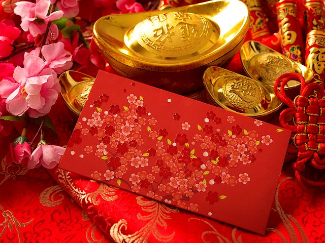 Chinese New Year Red Envelope - Decoration for New Year with Chinese Red Envelope and Gold Ingots, a symbol of wealth and prosperity.<br /> The famous Chinese 'Red Envelope' (red packet) is a monetary gift used during holidays such as Chinese New Year or special occasions during social and family gatherings. In 2014, the Chinese mobile app WeChat popularized the distribution of red envelopes via mobile payments over the Internet. - , Chinese, New, Year, red, envelope, envelopes, holidays, holiday, decoration, decorations, gold, ingots, ingot, symbol, symbols, wealth, prosperity, packets, monetary, gift, gifts, special, occasions, occasion, social, family, gatherings, gathering, 2014, mobile, app, WeChat, distribution, payments, payment, Internet - Decoration for New Year with Chinese Red Envelope and Gold Ingots, a symbol of wealth and prosperity.<br /> The famous Chinese 'Red Envelope' (red packet) is a monetary gift used during holidays such as Chinese New Year or special occasions during social and family gatherings. In 2014, the Chinese mobile app WeChat popularized the distribution of red envelopes via mobile payments over the Internet. Solve free online Chinese New Year Red Envelope puzzle games or send Chinese New Year Red Envelope puzzle game greeting ecards  from puzzles-games.eu.. Chinese New Year Red Envelope puzzle, puzzles, puzzles games, puzzles-games.eu, puzzle games, online puzzle games, free puzzle games, free online puzzle games, Chinese New Year Red Envelope free puzzle game, Chinese New Year Red Envelope online puzzle game, jigsaw puzzles, Chinese New Year Red Envelope jigsaw puzzle, jigsaw puzzle games, jigsaw puzzles games, Chinese New Year Red Envelope puzzle game ecard, puzzles games ecards, Chinese New Year Red Envelope puzzle game greeting ecard