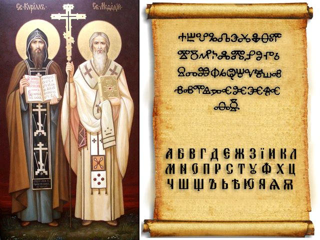 Day of Bulgarian Enlightenment and Culture Wallpaper - Wallpaper for the Day of Bulgarian Enlightenment and Culture, celebrated on 24th of May, when is honoured the work of Saints Cyril and Methodius. The two brothers, born in Thessalonica in the 9th century, are developers of the Glagolitic alphabet (855), for translation of liturgical books from Greek into Slavonic, which influenced the cultural development of all Slavs. For theirs missionary work among the Slavic peoples of the Great Moravia and Pannonia, they were called 'Apostles to the Slavs'. - , day, days, Bulgarian, enlightenment, culture, wallpaper, holidays, holiday, wallpapers, 24th, May, work, works, Saints, Cyril, Methodius, brothers, brother, Thessalonica, 9th, century, developers, developer, Glagolitic, alphabet, alphabets, 855, liturgical, books, book, Greek, Slavonic, cultural, development, developments, Slavs, missionary, Slavic, peoples, people, Great, Moravia, Pannonia, apostles, apostle - Wallpaper for the Day of Bulgarian Enlightenment and Culture, celebrated on 24th of May, when is honoured the work of Saints Cyril and Methodius. The two brothers, born in Thessalonica in the 9th century, are developers of the Glagolitic alphabet (855), for translation of liturgical books from Greek into Slavonic, which influenced the cultural development of all Slavs. For theirs missionary work among the Slavic peoples of the Great Moravia and Pannonia, they were called 'Apostles to the Slavs'. Solve free online Day of Bulgarian Enlightenment and Culture Wallpaper puzzle games or send Day of Bulgarian Enlightenment and Culture Wallpaper puzzle game greeting ecards  from puzzles-games.eu.. Day of Bulgarian Enlightenment and Culture Wallpaper puzzle, puzzles, puzzles games, puzzles-games.eu, puzzle games, online puzzle games, free puzzle games, free online puzzle games, Day of Bulgarian Enlightenment and Culture Wallpaper free puzzle game, Day of Bulgarian Enlightenment and Culture Wallpaper online puzzle game, jigsaw puzzles, Day of Bulgarian Enlightenment and Culture Wallpaper jigsaw puzzle, jigsaw puzzle games, jigsaw puzzles games, Day of Bulgarian Enlightenment and Culture Wallpaper puzzle game ecard, puzzles games ecards, Day of Bulgarian Enlightenment and Culture Wallpaper puzzle game greeting ecard