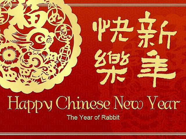 Greeting card for chinese new year 2011 puzzles games puzzles greeting card for chinese new year 2011 m4hsunfo