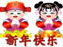 Happy Chinese New Year Postcard