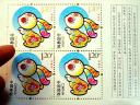 Postage Stamps for Year of Rabbit issued by China Post