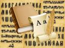 Alphabet Glagolitic and Cyrillic Wallpaper