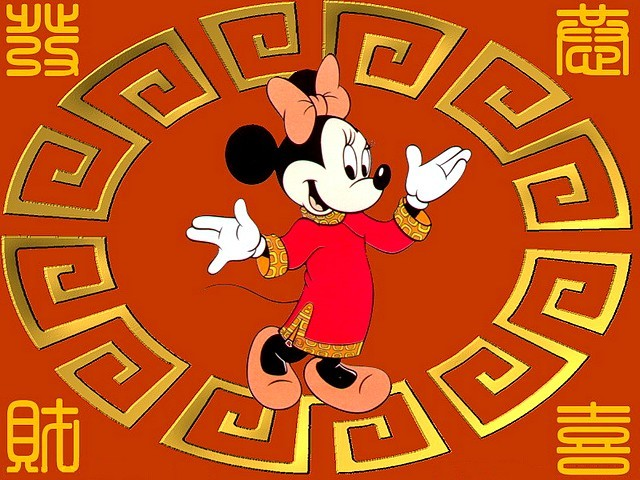 Disney Miney Mouse Chinese New Year Wallpaper Puzzles Games Eu Puzzles Games