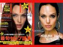 Angelina Jolie Elle Japan Magazine
