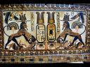 Tutankhamun Cartouches of Birth